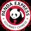 الباندا الصيني